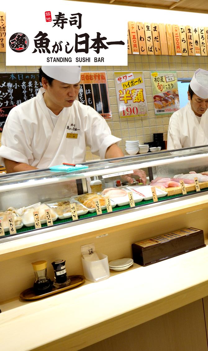 にっぱん | 本格寿司と創作和食を店舗展開